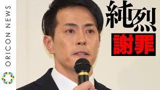 純烈・友井雄亮、グループ脱退と芸能界引退を発表 会見でDVの事実認め謝罪