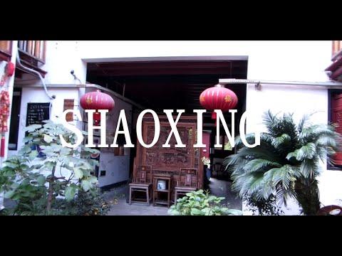 Shaoxing | Travel China