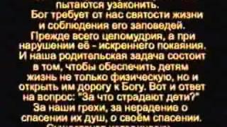 Секс в России Смотреть всем девушкам Жданов В Г  документальный 2006 2007 2008 www allhimik ru порно секс ххх porno sex