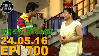 Marakatha Veenai 24.05.2016 Sun TV Serial