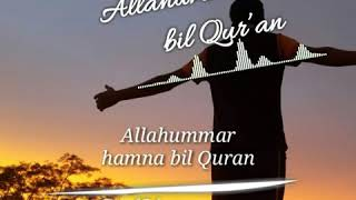 Download Lagu Allahummarhamna Bil Quran - Rijal Vertizone mp3