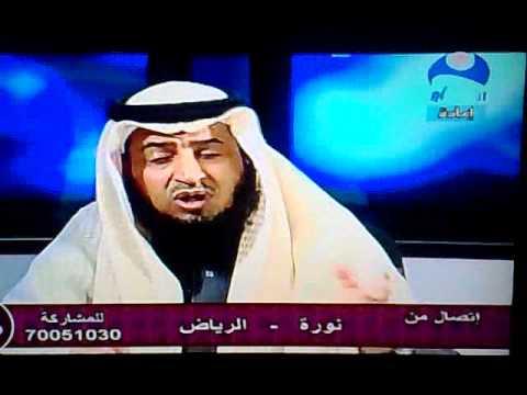 الدكتور عبدالعزيز الزير برنامج رؤياي قناة الدانة تفسير وتعبير الاحلام والرؤى instagram : Dralzeer