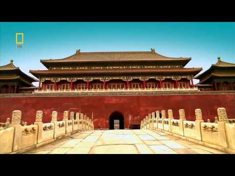 The Forbidden City Part 1