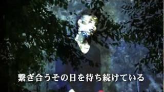 2011/9/9 OUT Tsujioka Masato New Single 映画監督&俳優として活躍す...