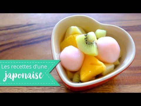 recette-salade-de-fruits-mochi-|-les-recettes-d'une-japonaise-|-dessert-japonais-rapide