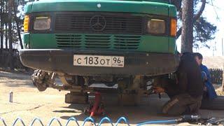 "Ремонт передней подвески на Мерседес 208 ""Кузнечеке"""