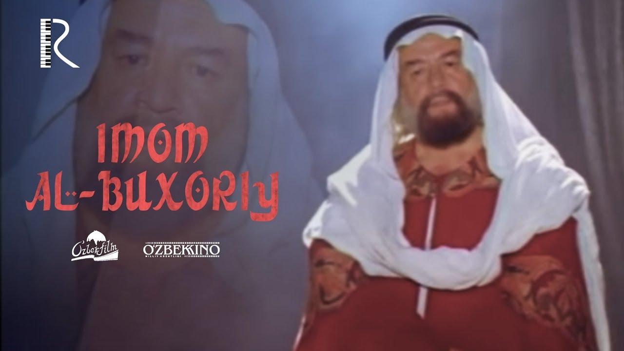 Imom Al-Buxoriy (o'zbek film) | Имом Ал-Бухорий (узбекфильм) 1998 #UydaQoling