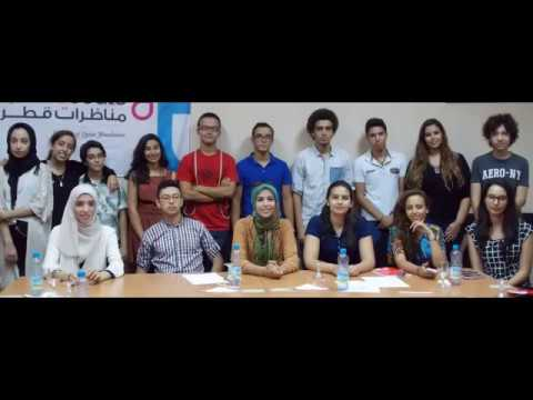 Morocco Debate Association Introduction