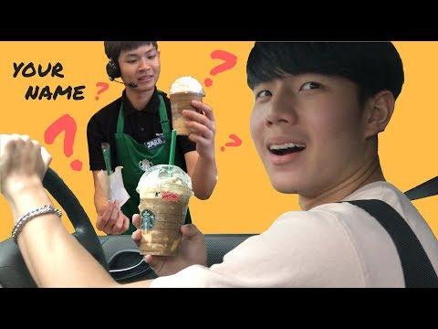 พนง.ถึงกับร้อง ห้ะ!! เมื่อได้ยินชื่อลูกค้า (Fake Name Starbucks Challenge) | billy_ss