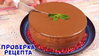 Беру стакан любых ягод и Торт за 5 мин готов Самый легкий торт который всем понравится