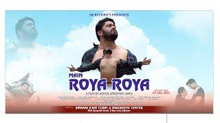 Main Roya Roya   Naveen Aacharya   Sanjay khan  new song 2021