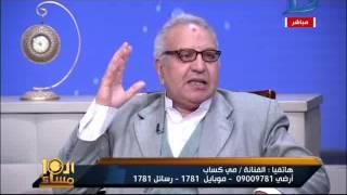 بالفيديو- مشادة بين مي كساب والناقد سمير الجمل بسبب أوكا وأورتيجا