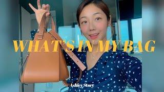 슐리의 What's in my bag!! 초간단…