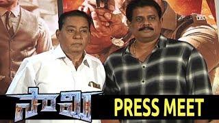 Saamy 2 Telugu Movie Press Meet | Chiyaan Vikram | Keerthy Suresh #Saamy2Movie