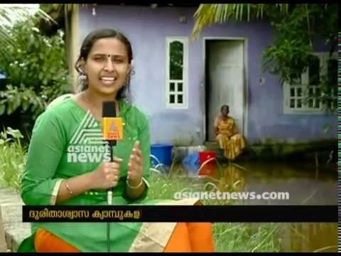 Chellanam natives couldn't return to home even after water level slightly decreased