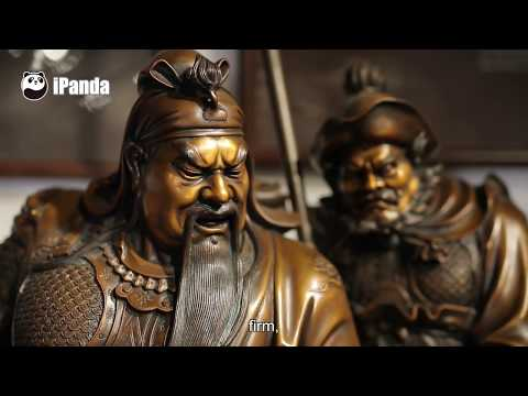 Chinese Arts and Crafts: The Art of Copper