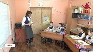 Участники программы «Земский учитель» получат по два миллиона рублей в Якутии