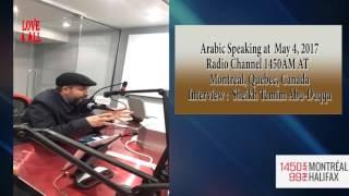 Sheikh Tamim Abu-Daqqa Interview at Arabic Interview at Montreal Radio