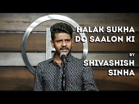 Halak Sukha Do Saalon Ki - Shivashish Sinha - Hindi Poetry - The Habitat