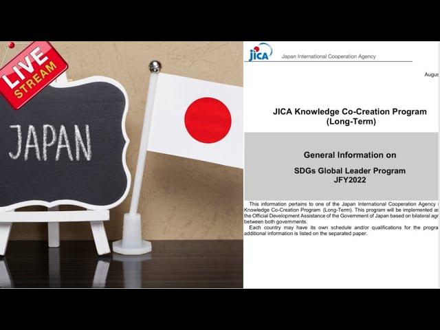 ABE INITIATIVE SDGs Global Leader ProgramJFY2022 (Scholarships for international students to Japan)