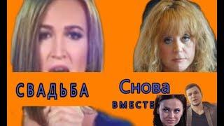 Бузова поет как Пугачева видео