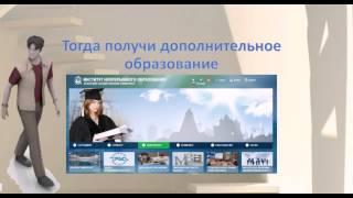 Неделя дополнительного профессионального образования в ПсковГУ