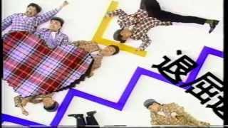 チェッカーズ - ギザギザハートの子守唄
