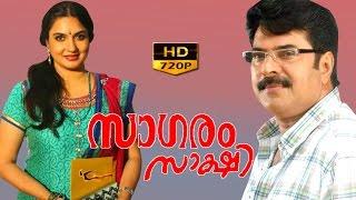 Malayalam Full Movie Sagaram Sakshi  |Mammootty, Sukanya, Thilakan