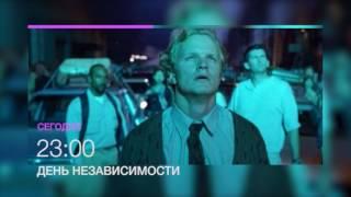Уилл Смит в фильме