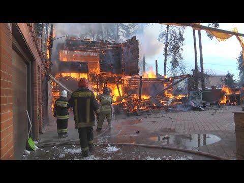 Пасынок спалил дом директора стройкомпании. Real Video