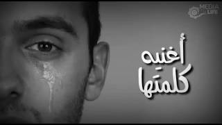 اغنيه حزينه،الأغنية دي مفيش بنت سمعتها و معيطتش من قلبها 😭 اغانى حزينة \