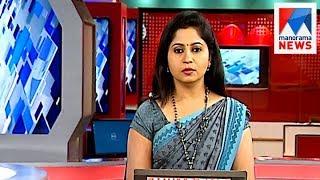ഒരു മണി വാർത്ത | 1 P M News | News Anchor - Veena Prasad | September 21, 2017  | Manorama News