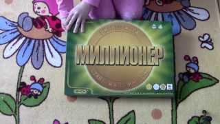 Настольная игра для детей с 7 лет