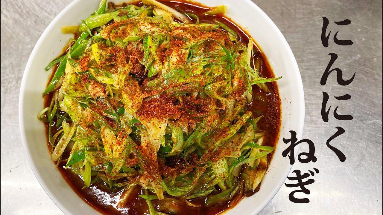 と にんにく ねぎ ネギ(葱/ねぎ)の栄養価と効能:旬の野菜百科