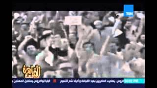 متى بدأ عيد العمال في العالم ومصر ؟