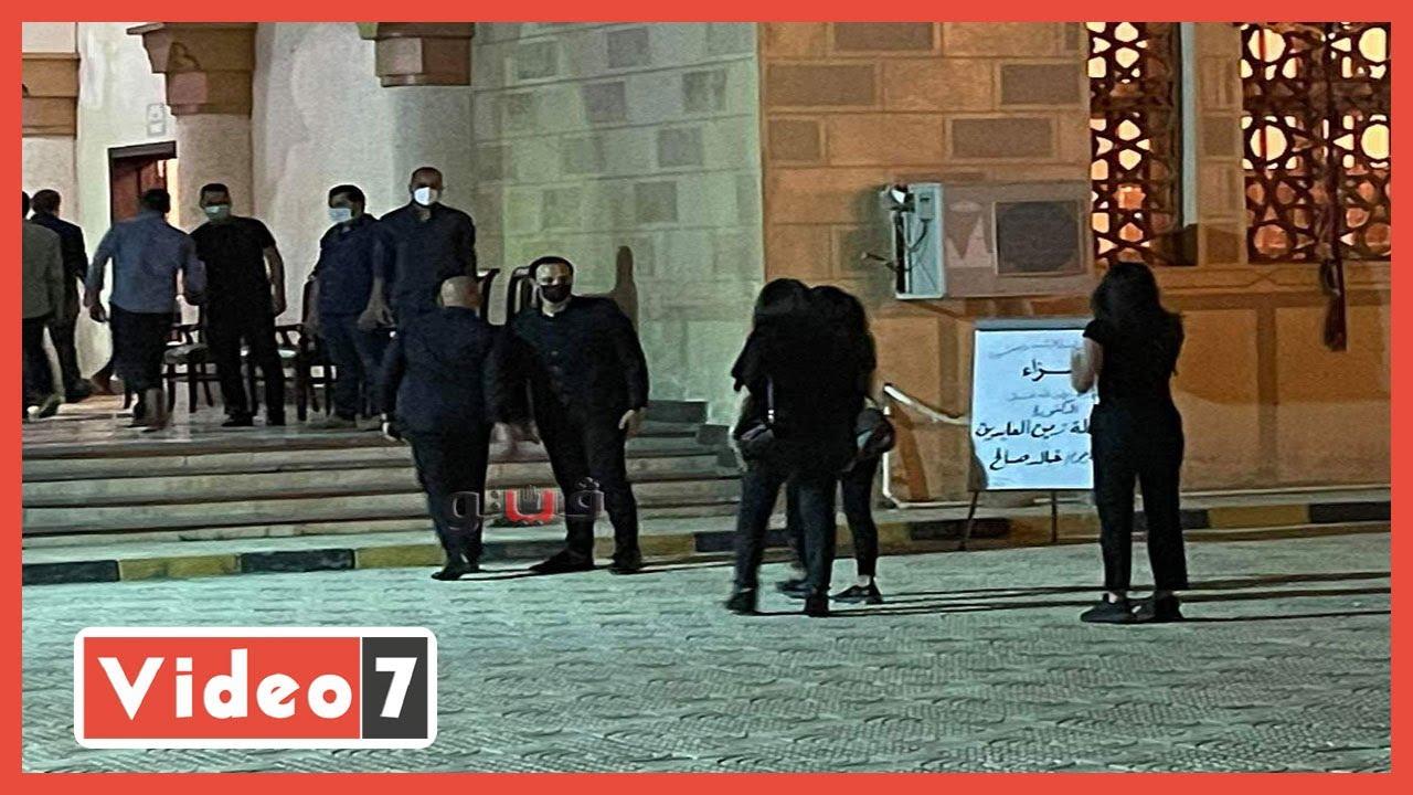 عزاء والدة الفنان أحمد خالد صالح بالشيخ زايد  - نشر قبل 4 ساعة
