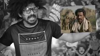 Sonchiraiya | 3 Stars | Postmortem