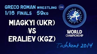 1/16 Finals - Greco Roman Wrestling 59 kg - MIAGKYI (UKR) vs ERALIEV (KGZ) - Tashkent 2014