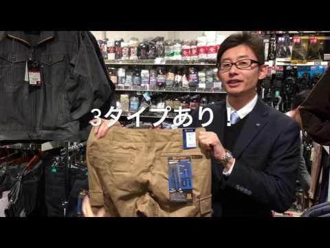 【男の店CHANNEL】Gカーゴ byコーコス