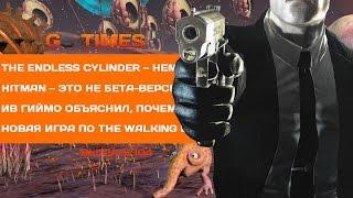 GS Times [ИГРЫ] #104. Hitman, The Walking Dead и наркомания из Чили