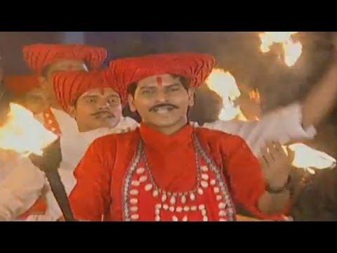 Aaj Nachuya Gauya - Chala Rasikachya Lagnala, Marathi Devotional Song