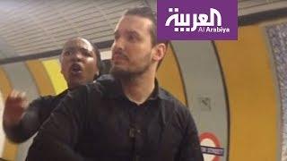 الرهاب من الاسلام.. يتحول اعتداءا في مترو لندن