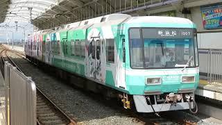 遠鉄1000形1007号(ポリテクカレッジ) 曳馬発車
