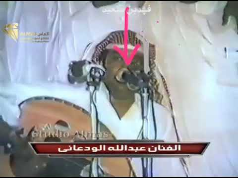 فهد بن سعيد بمقطع نادر وحيد الجزيرة - YouTube