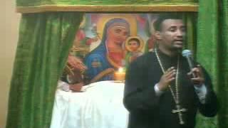 Ethiopian Orthodox Tewahedo Sebket