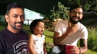 MS Dhoni's CUTE Daughter Singing Malyalam Song Ambalapuzhai Unnikannanodu From Adwaytham