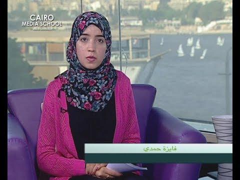 "Fayza Hamdy - Presenting Talk Shows September "" Ramy Radwan """