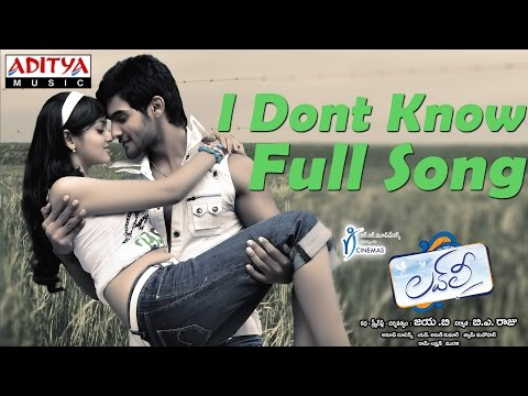 I Dont Know Full Song ll Lovely Movie ll Aadi, Saanvi