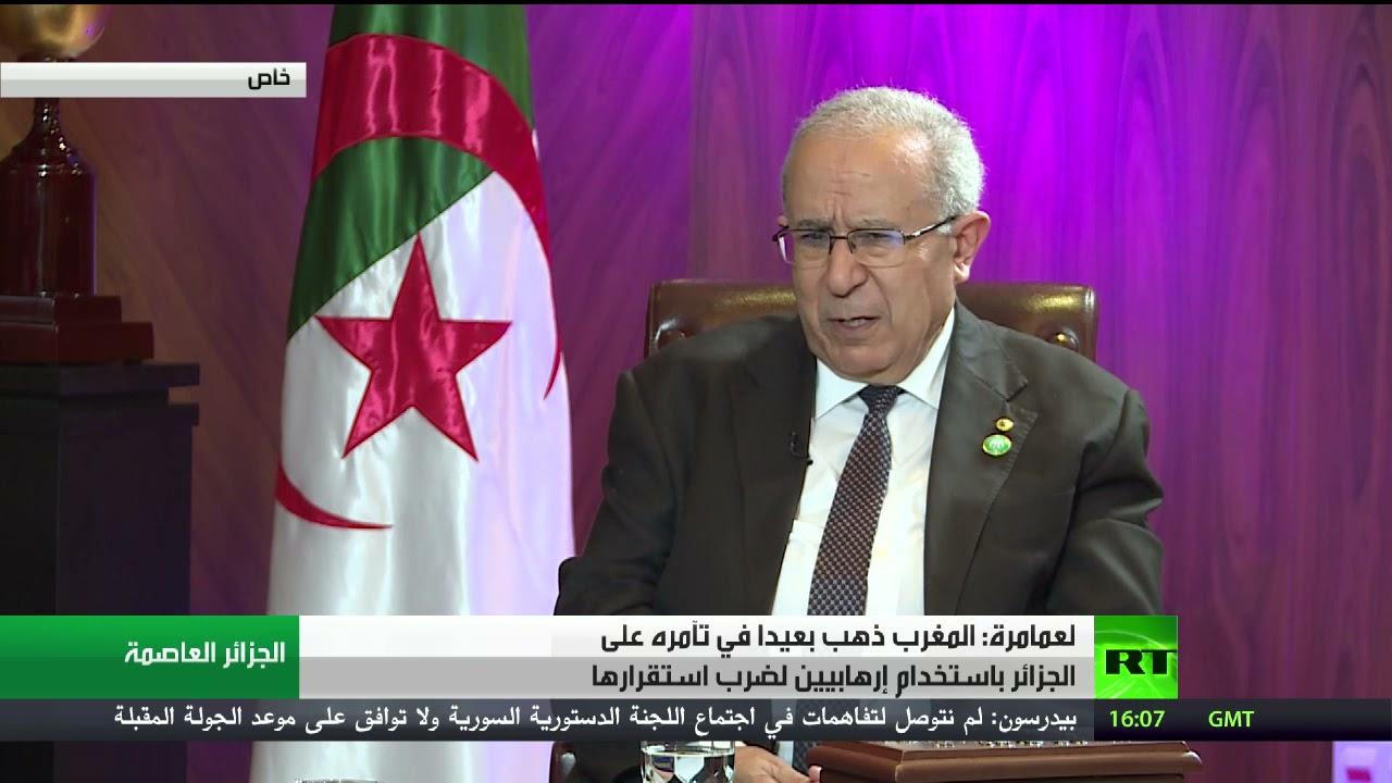 لعمامرة: المغرب ذهب بعيدا في تآمره على الجزائر باستخدام إرهابيين لضرب استقرارها  - نشر قبل 23 دقيقة