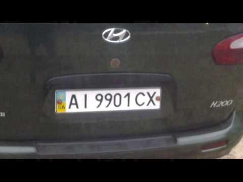 Автобазар в Киеве, Украине Купить авто Б У Украина